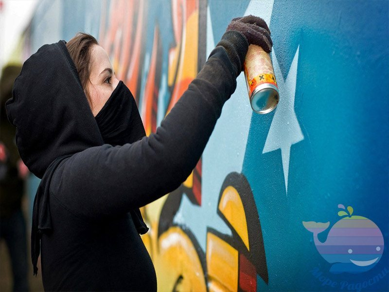 мастер-класс Граффити на юбилей