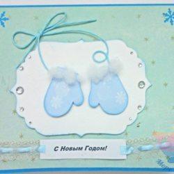 мастер-класс Новогодние открытки на свадьбу