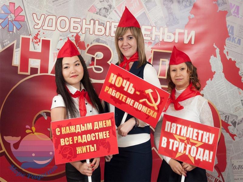 программа Назад в СССР в Москве