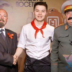 программа Назад в СССР на детский праздник