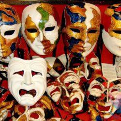 вечеринка Бал маскарад для детей
