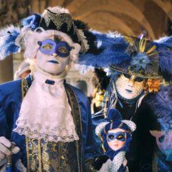 вечеринка Бал маскарад Для взрослых