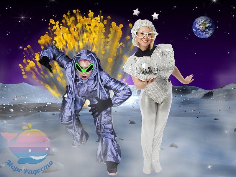 инопланетяне на детский праздник девочке