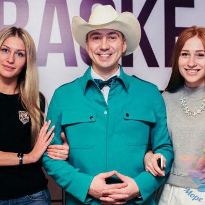 Ведущий Станислав на выпускной