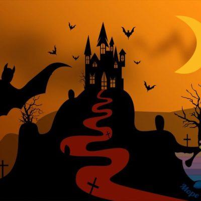 аниматор Дом с привидениями на рекламную акцию