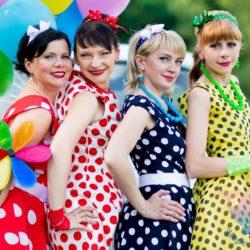 программа стиляжная вечеринка в Москве