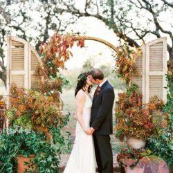 Свадьба Осенняя в доме отдыха