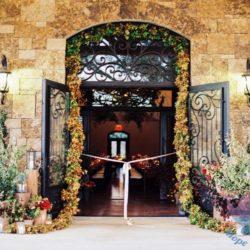 Свадьба Осенняя в отеле