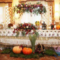 праздник в стиле Осенняя свадьба