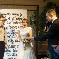 Выездной регистратор Евгений на свадьбу